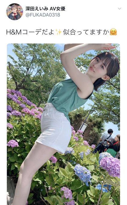 AV女優深田えいみのTwitter自撮りエロ画像56