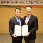 Image for the Tweet beginning: HP Korea signed an MoU