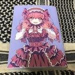 Image for the Tweet beginning: 「武蔵野線の姉妹」サイン入り本が当たった! ユキヲ先生、ありがとう!大切にします!  #武蔵野線の姉妹 #ユキヲ