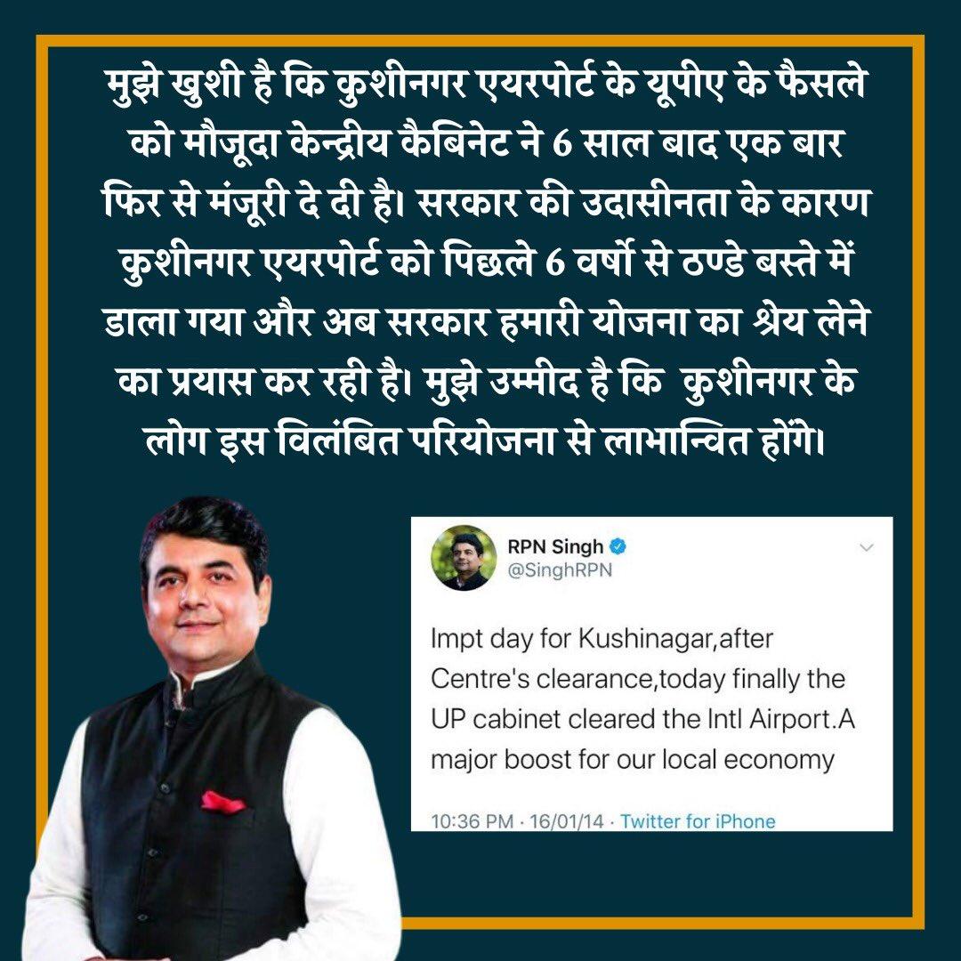 RPN Singh (@SinghRPN) on Twitter photo 2020-06-25 07:46:20