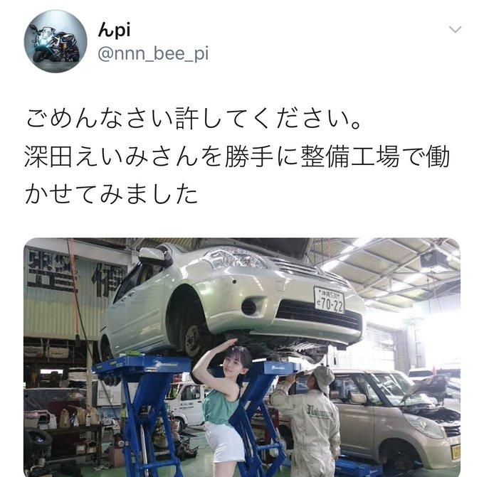 AV女優深田えいみのTwitter自撮りエロ画像63