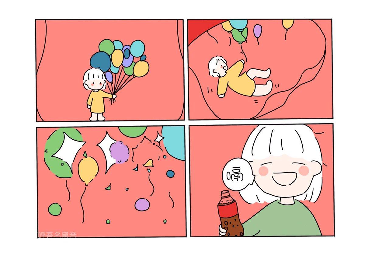 漫画 村 club url