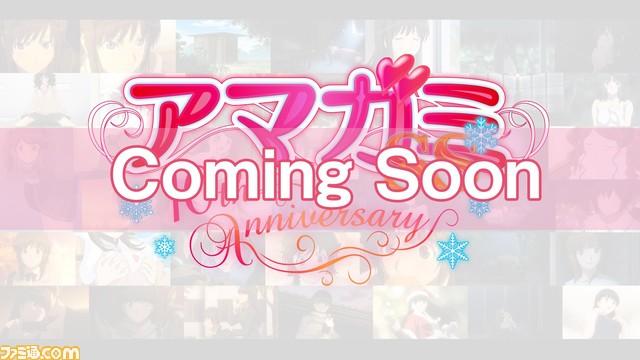 test ツイッターメディア - 『#アマガミ』のアニメ版『アマガミSS』が10周年記念で再放送決定! 紳士よ淑女よ集え!! https://t.co/WncgFHkoTR https://t.co/TP7852oLJs