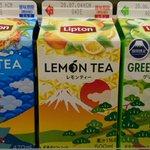 リプトンの紅茶、紙パックのデザインを並べると1枚の絵に!