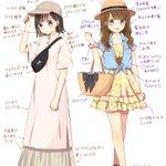 10年前と今の女の子のファッションの違いを図説!どっちも可愛い〜!
