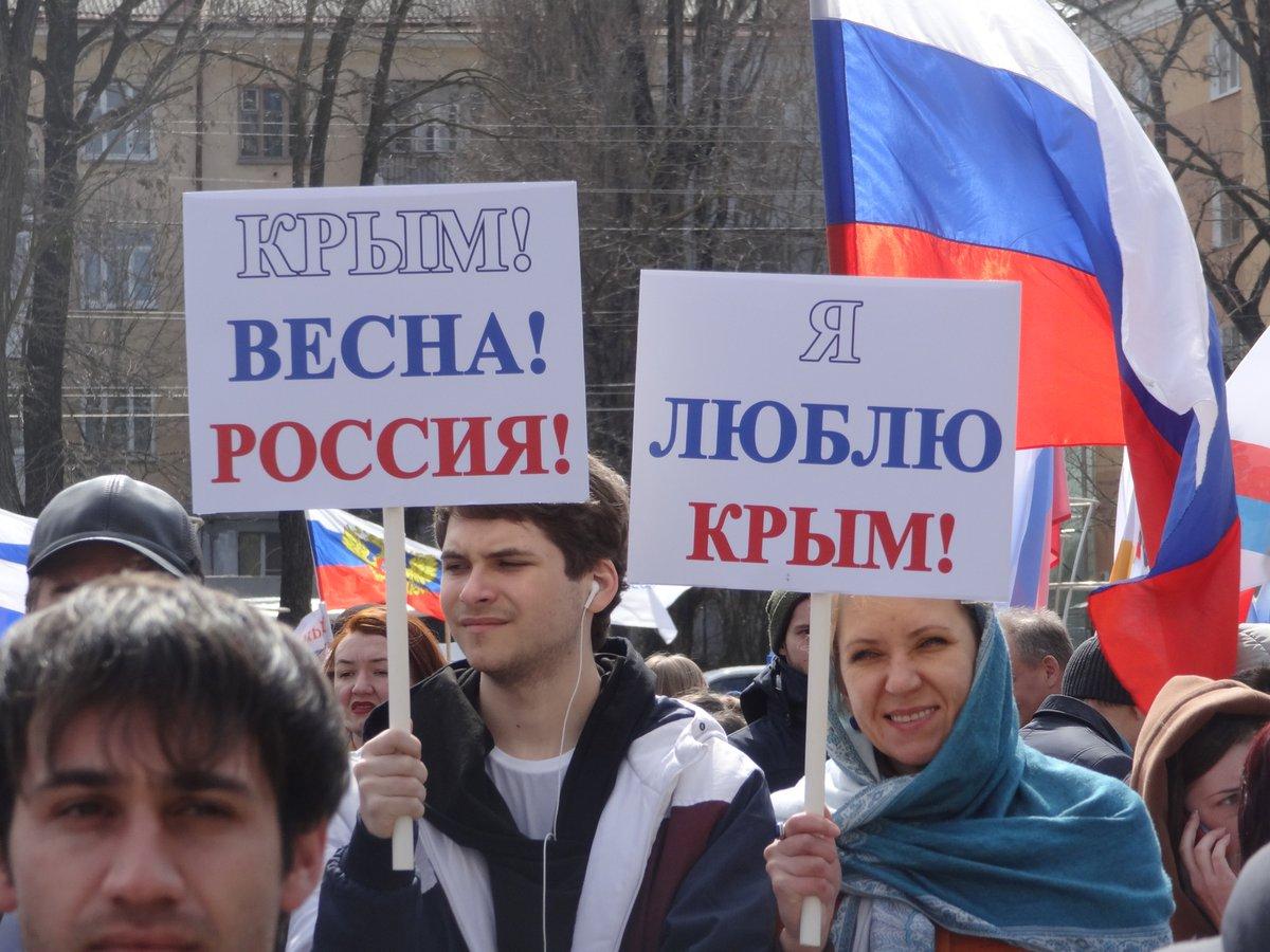 присоединение крыма к россии поздравление дачу