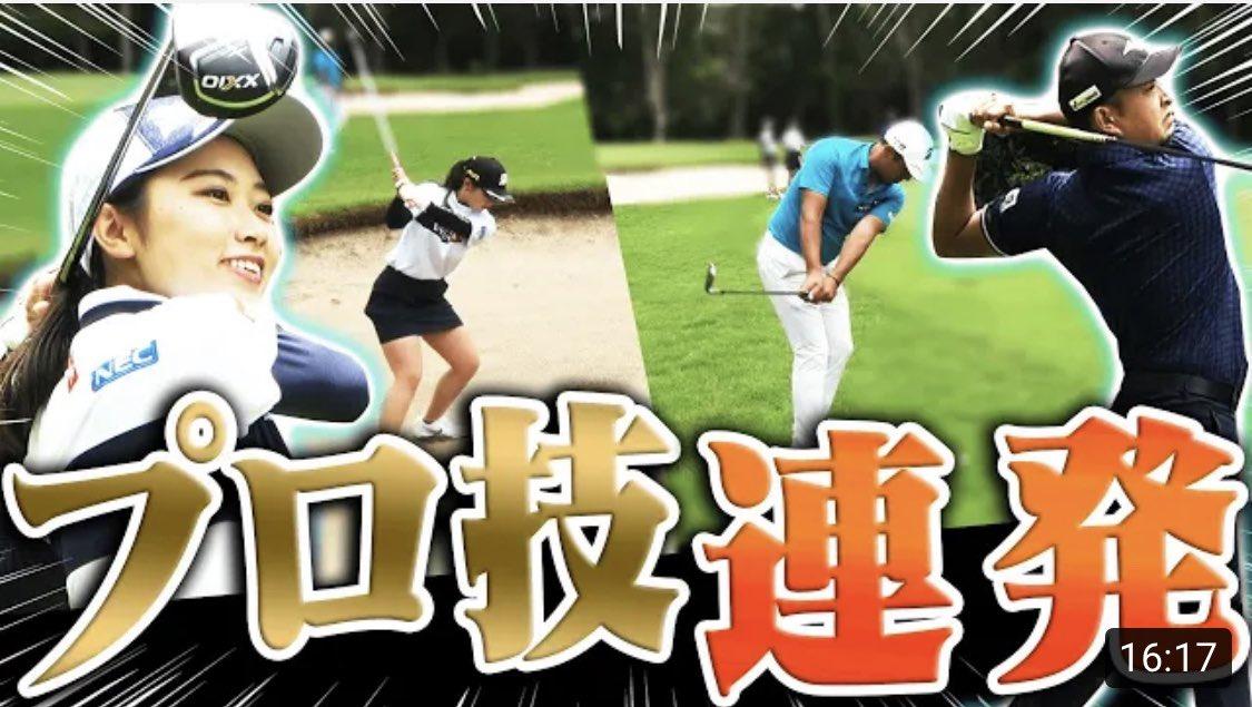 ウーム ゴルフ な みき
