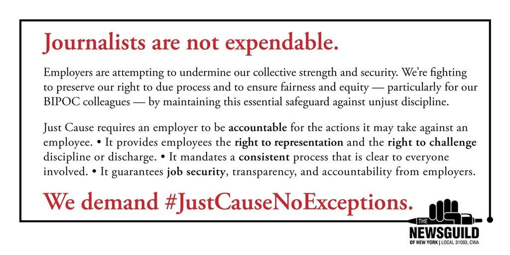 you are corny if you don't stand for #JustCauseNoExceptions! i stand with my colleagues at the @nyguild