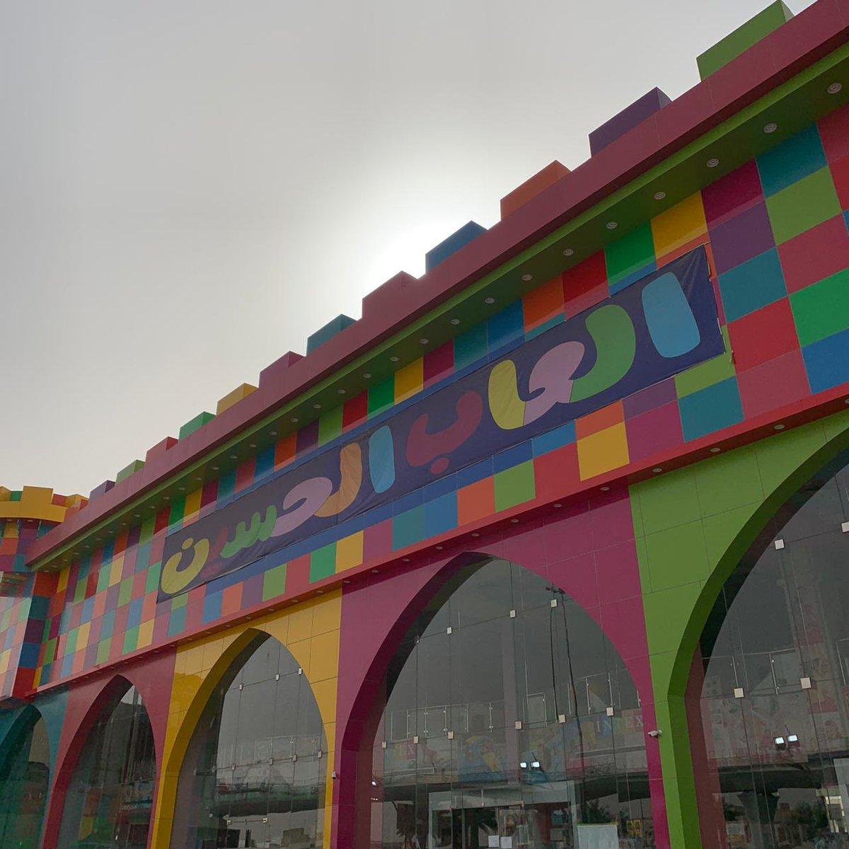 اسأل الرياض V Twitter اللي يبي كمامات بسعر مناسب لقيتها اليوم عند ألعاب الحسين العلبة بـ ٣٥ ريال العلبة تحتوي على 50 حبة الكمامة تتكون من ٣ طبقات
