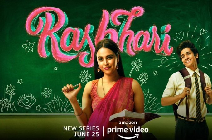 Swara Bhasker Web series 'Rasbhari' online