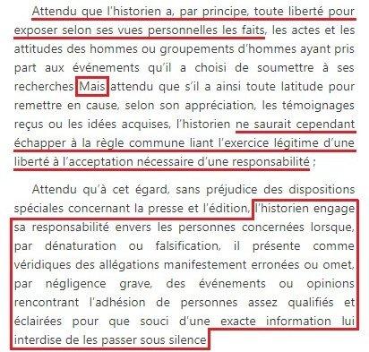 Avant la loi de 2001, la 17e Chambre a condamné #BernardLewis sur base d'une définition du #négationnisme étendue au #Génocide1915: https://t.co/iL4DHCpfzt  Depuis, il est normal qu'elle relaxe ceux qui qualifient de #négationniste qqn qui, comme #MaximeGauin, nie ce #génocide. https://t.co/wQHBN5mvlt