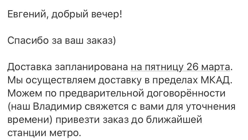 Уровень сервиса - наш Владимирpic.twitter.com/rd5XCKumBX