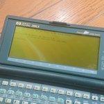 Image for the Tweet beginning: 現役で活躍している #HP200LX です。 MS-Dos5.0です~