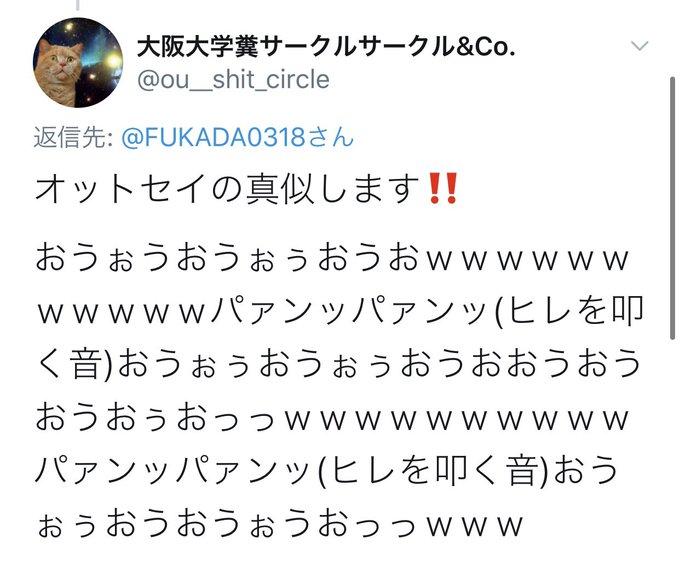 AV女優深田えいみのTwitter自撮りエロ画像71