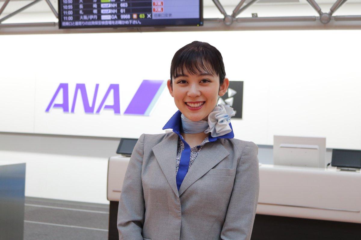 おはようございます😀 グランドスタッフ 木村さんの笑顔をお届け! 「安全第一に、いつもお客様に寄り添って行動する」という事を入社して一番最初に教わりました。 空港へいらっしゃるお客様に何か出来る事はないかと日々仲間と試行錯誤しながら業務にあたっております🌻 #皆様の笑顔のために
