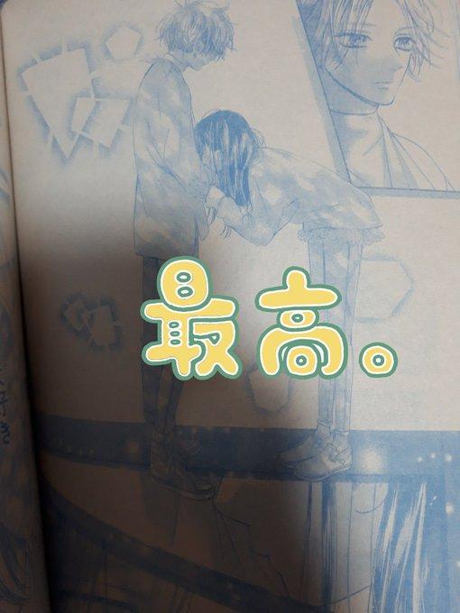 57 ソーダ ハニー レモン ネタバレ