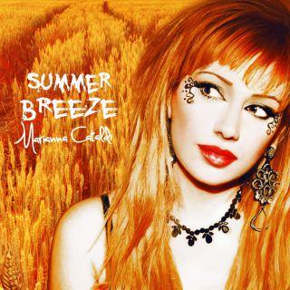 #SummerBreeze