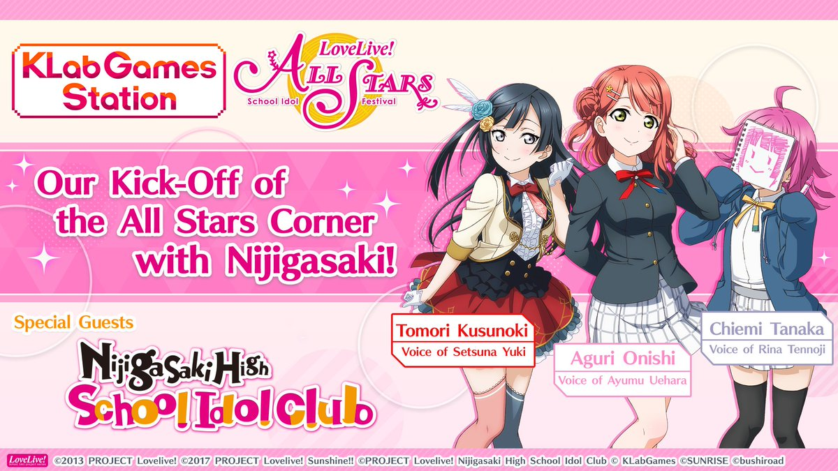 The cast of Nijigasaki High School Idol Club will be doing a live stream with KLab Games Station on July 5 11:00 JST!   Check out more details on the All Stars Offical Facebook Page! https://t.co/kA8yVnnY1S  KGS YouTube Channel https://t.co/JzMNAZp77D  #loveive #スクスタ https://t.co/Kh9Z5NHmz5
