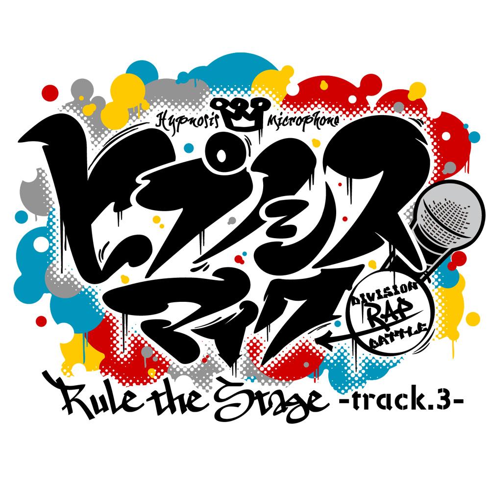"""【情報解禁】🎤『ヒプノシスマイク-Division Rap Battle-』Rule the Stage -track.3- 上演決定🎤オオサカ・ディビジョン""""どついたれ本舗""""&ナゴヤ・ディビジョン""""Bad Ass Temple""""を中心としたtrack.3が2020年10月 TOKYO DOME CITY HALLにて上演決定!#ヒプステ"""
