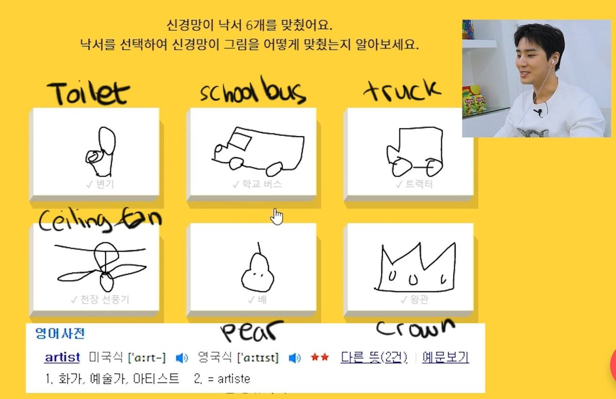 This is how YoungK draw things (+and today's YBC logo is kke!!) <br>http://pic.twitter.com/nQpQ0R5i8i
