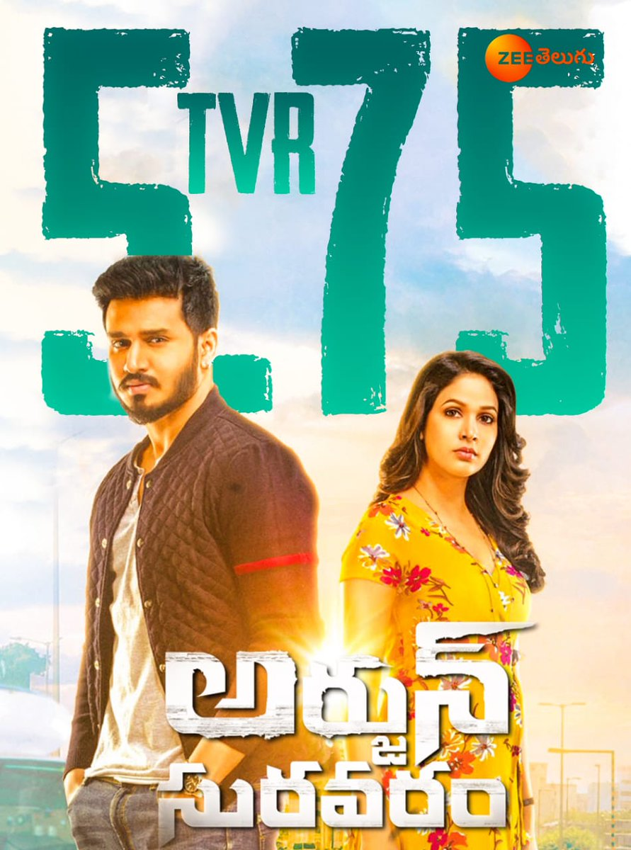 Even after 7 months of  theatrical release and 25 million minutes on Digital Platform.   #ArjunSuravaram bags 5.75 TVR 🥳 on @ZeeTelugu.  Thank you all for watching and making it a hit on TV too🙏🏼 https://t.co/5qO2vjtNIn