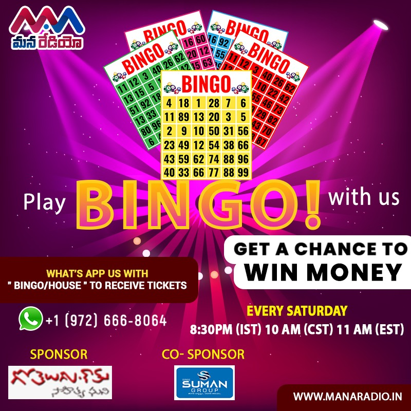 Feeling bored..? Now let's play housie with us and get a chance to win exciting gifts only on #ManaRadio, Every Saturday @ 8:30PM (IST) Get the free Ticket: https://wa.me/19726668064?text=Bingo… Download Mana Radio App: http://onelink.to/manaradio  #Housie #bingo #Tambola #onlinegames #teluguradio pic.twitter.com/II6wnJBsLf