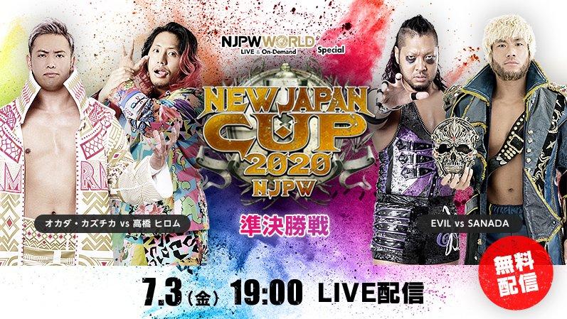 新日本プロレスワールド ツイッター