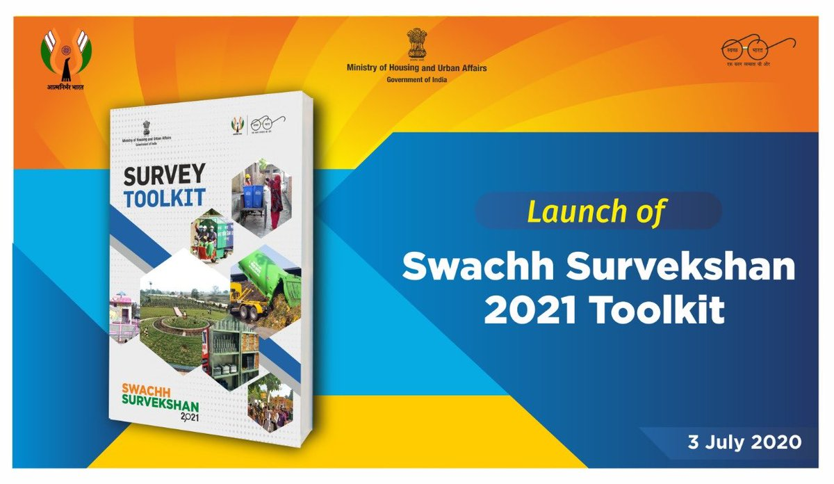 Swachh Survekshan 2021 Toolkit launched https://t.co/ltWkFYjhQh