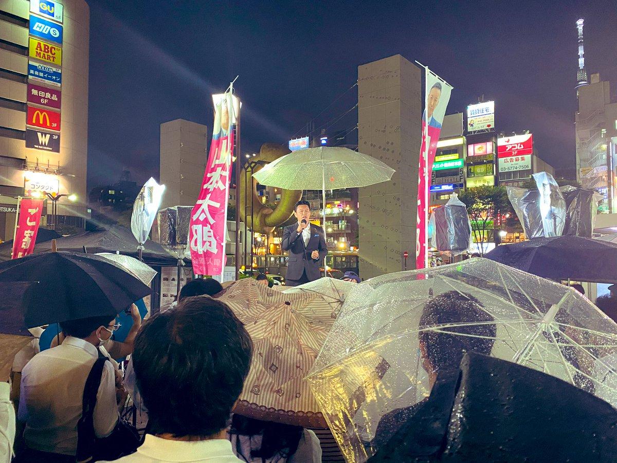 山本太郎さんの応援演説をさせて頂きました。ありがとうございます。 #東京都知事選 #山本太郎 https://t.co/LRUAshDiPL