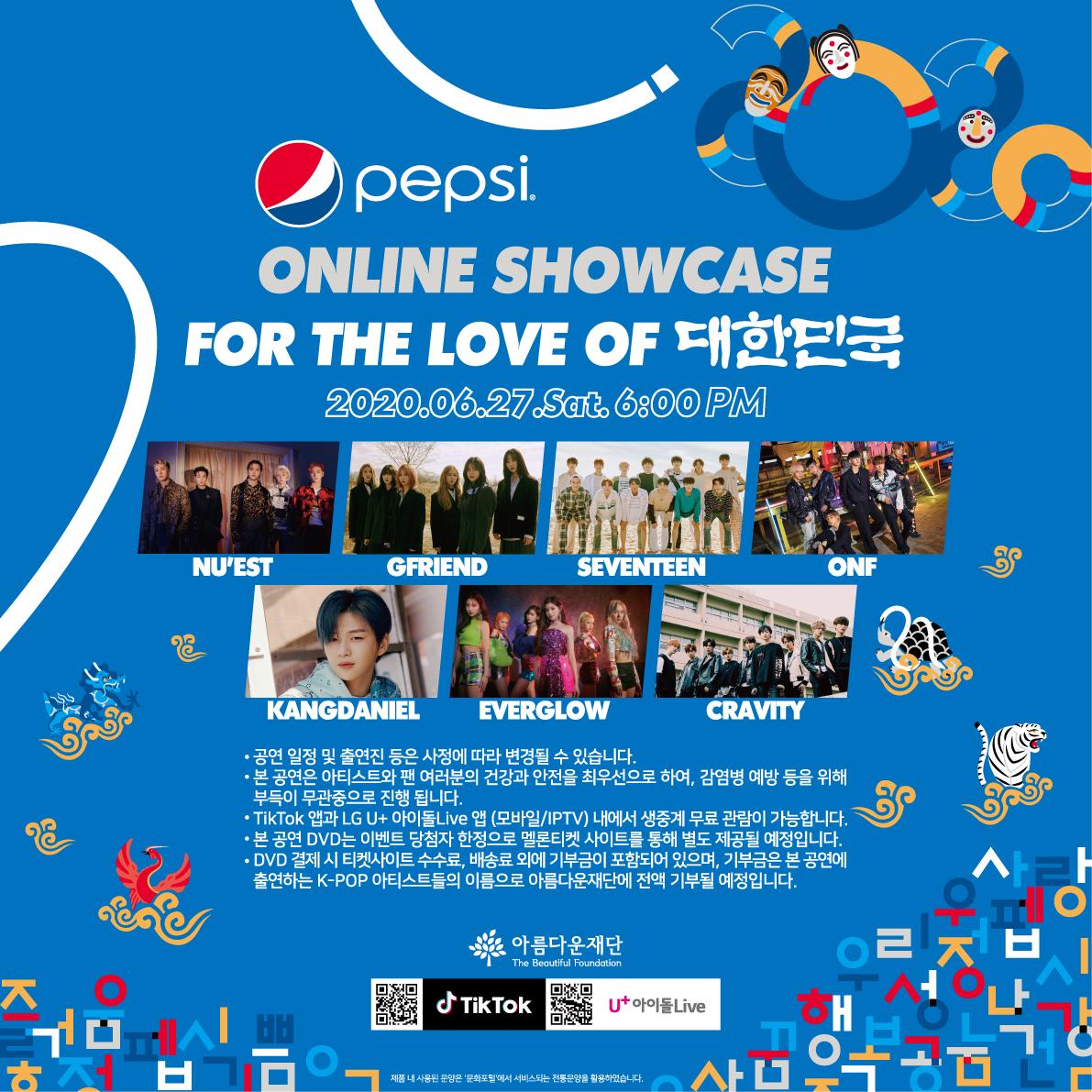 ด้อมไหนไฟแรง!!! ปูเสื่อรอกันได้เลย วันที่ 27 มิ.ย. นี้ เวลา 6 โมงตรงตามเวลาประเทศไทย กับ K-POP MUSIC ONLINE SHOWCASE  เป๊ปซี่ใจดีเปิดให้ดูกันฟรีๆที่ แอป TikTok https://t.co/BpLTWCHFgV   #FORTHELOVEOFIT #FORTHELOVEOFKOREA #pepsi #pepsiThai https://t.co/ILWs7HkTTc