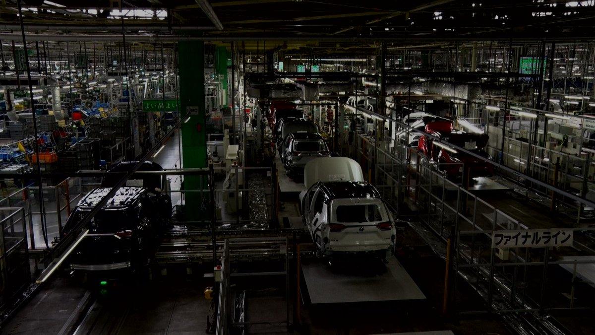停止 自動車 工場