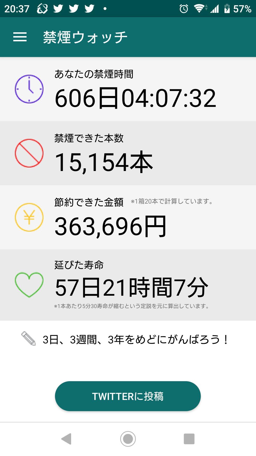 36万は何処にいったのやら┐(´∀`)┌ヤレヤレ