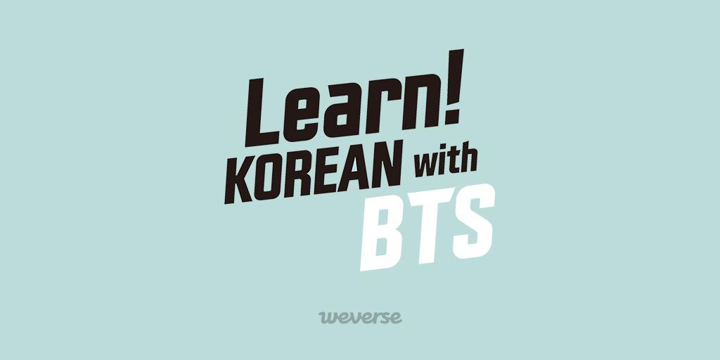 Learn! KOREAN with BTS 이렇게 따라해 보세요! Step 1. 자막을 켜고 문장 이해하기👌 Step 2. 자막을 끄고 문장 듣기👂 Step 3. ARMY TIME! 문장 따라 말해보기🗣 Step 4. 오늘 배운 한국어로 위버스에서 소통하기✍ 💡영어, 일본어, 스페인어, 중국어(NEW) 자막 지원 👉 weverse.onelink.me/qt3S/dfe36eb7