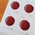 「日本郵便・オリジナル切手作成サービス」素敵な切手!思わず裏面の真ん中に貼りたくなる・・・!