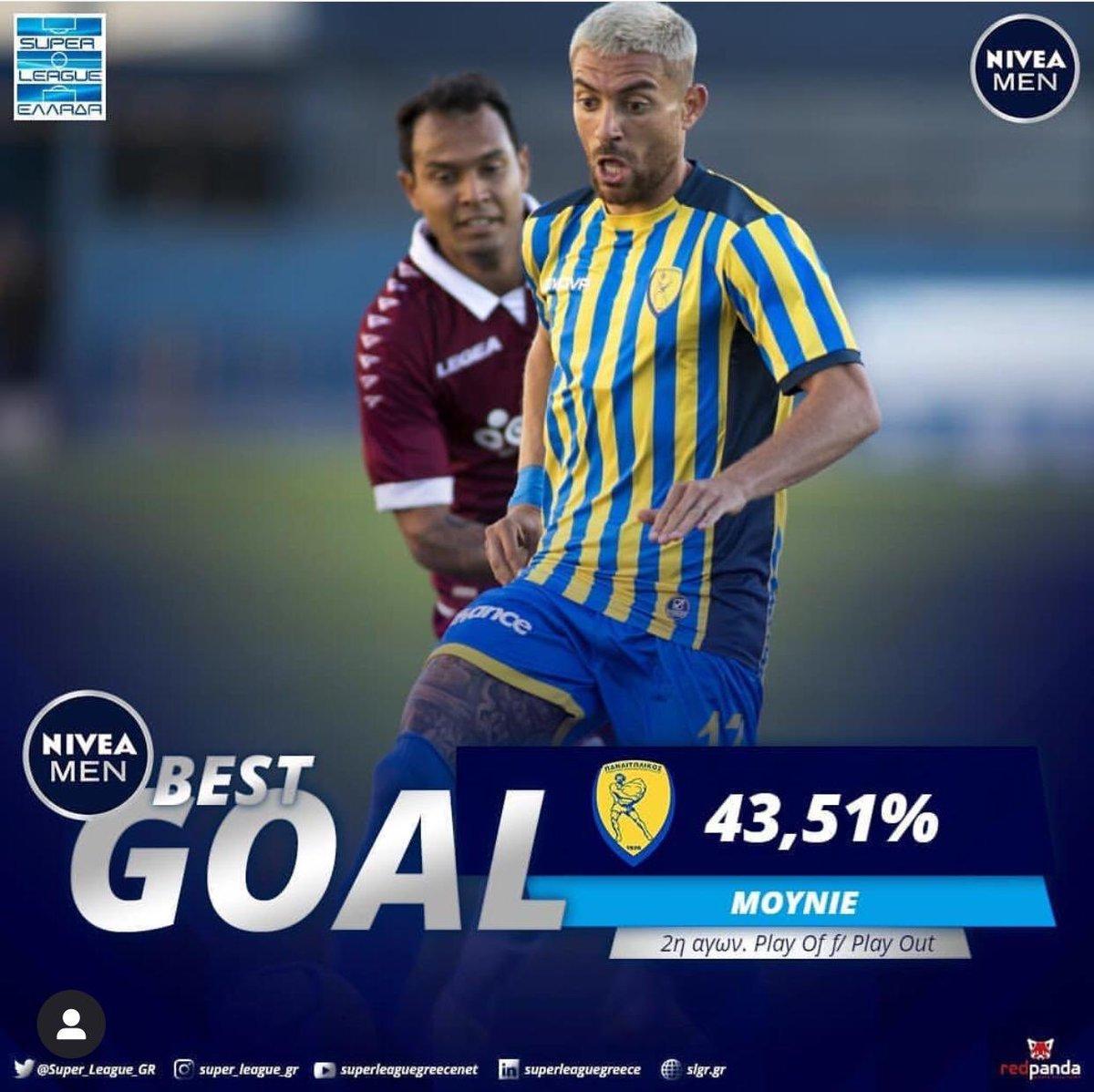 Football as it's meant to be .... Anthony Mounier best goal #SuperLeague #mounier #greekfootball #bestgoal https://t.co/fhbUSP8dgT
