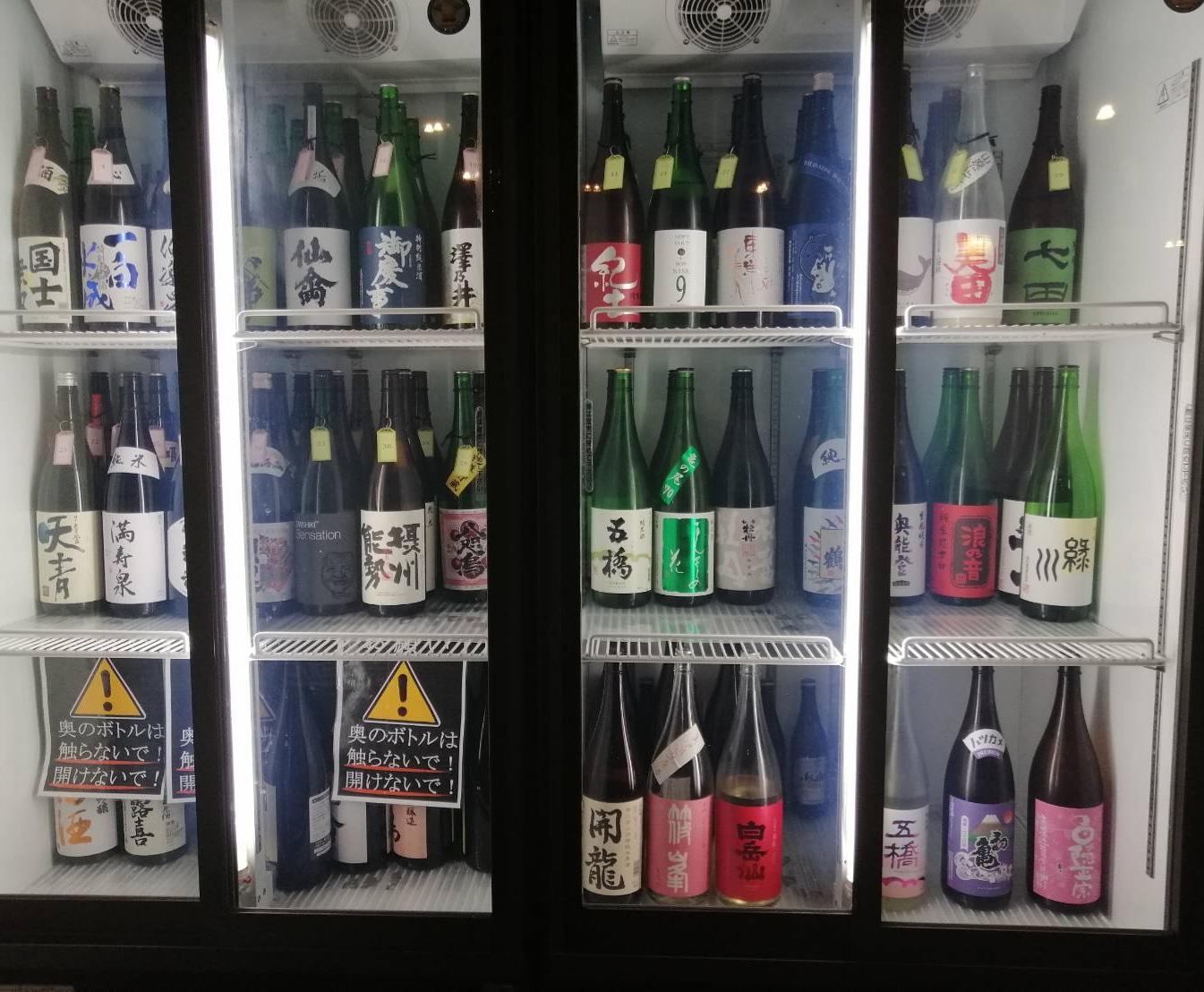 ついに、金曜なのに、ご来店ゼロの日が来てしまいました…<br><br>【日本酒100種以上が無制限飲み放題】のイメージが強いからでしょうか…それとも…うぅ…<br><br>「まだ行けないなー」という方、どうか「いいね&リツイート」で拡散いただけませんか…<br><br>来てくださる日まで、閉店せずにいたいです…ギリギリです…