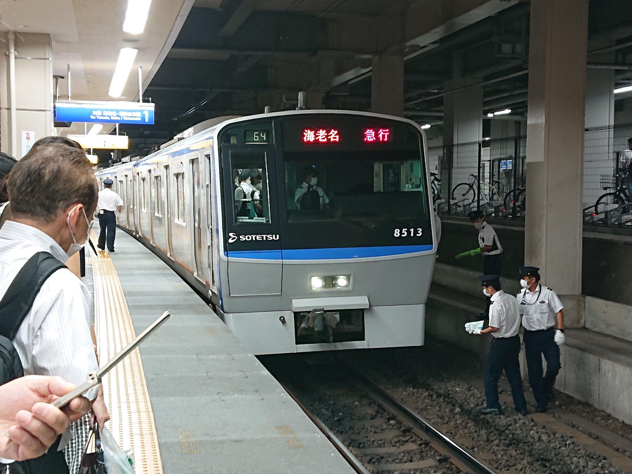 相鉄本線の二俣川駅の人身事故現場の画像