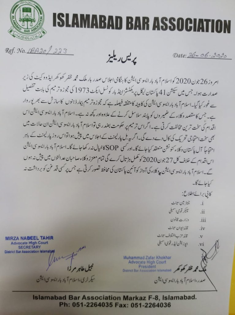 #Islamabad Bar Association  The criminal codes are already applicable on everyone including lawyers.Thus, a loosely worded amendment  in the act that governs lawyers is only an attempt to weaken the wall that has protected the independence of judiciary and will continue to do so. https://t.co/o44aBX4uzZ