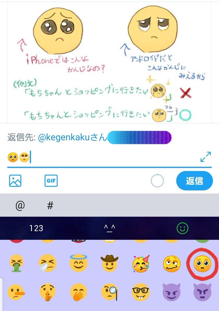 Android ぴえ ん 絵文字 Android 11には117の新しい絵文字と2000以上のデザイン変更が含まれている