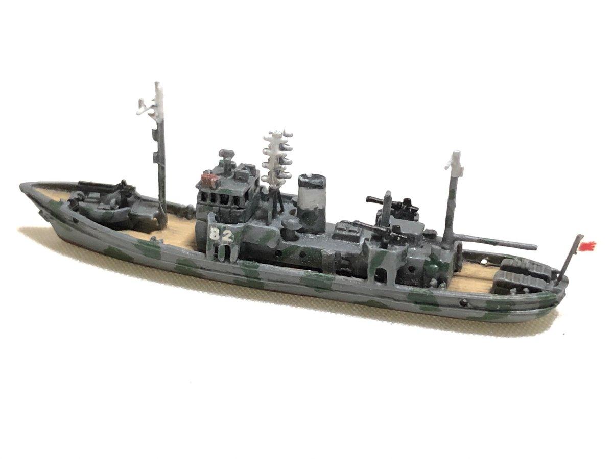 第五十五号哨戒特務艇