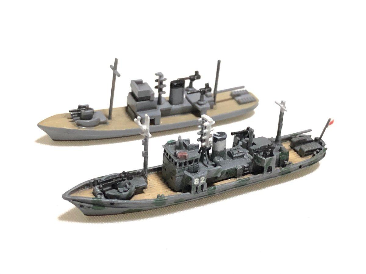 1号型哨戒艇 - JapaneseClass.jp