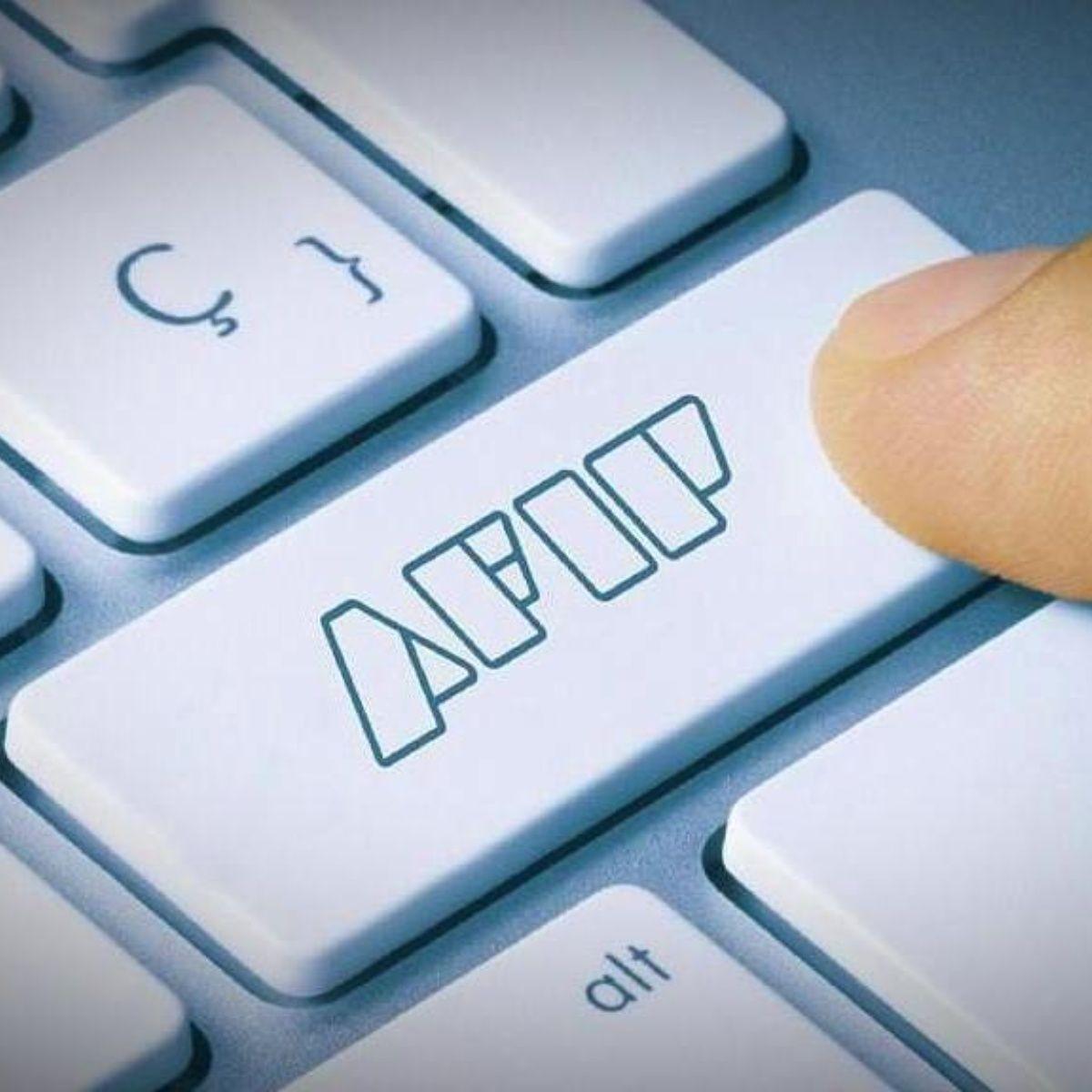 #AFIP Foto