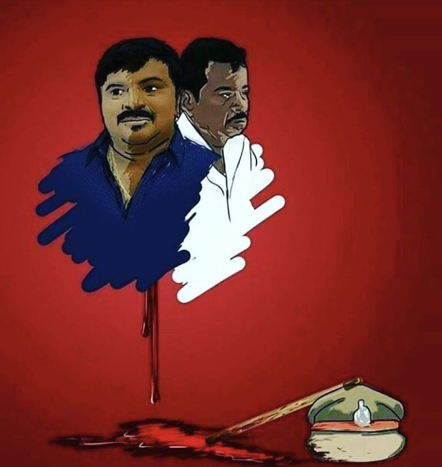 We, General Public have the right 2 know Y Injustice was meted out @ such level of Brutality  This should not be forgotten til action is taken & the people involved are put in Jail  Transfer means nothing, we will keep demanding till Justice is served   #JusticeForJeyarajAndFenix https://t.co/m4hPjCU6a1