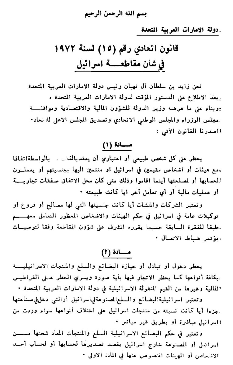 Abdulla Binthaloob (@binthalooba) | Twitter