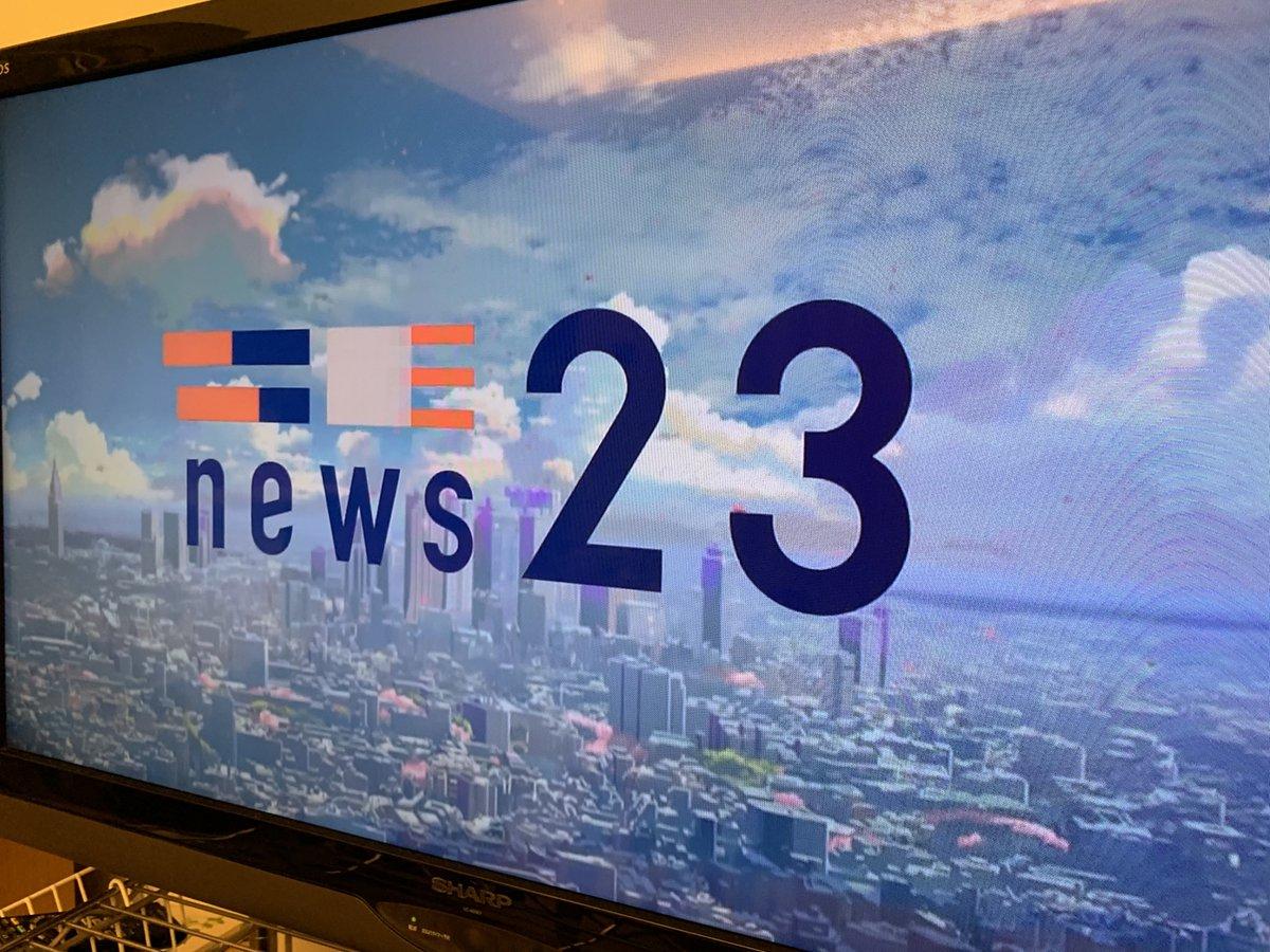 #news23 での新海作品のオープニング映像は、今日が最後でした。一年間、報道に寄り添えたことが光栄でした。感謝です!