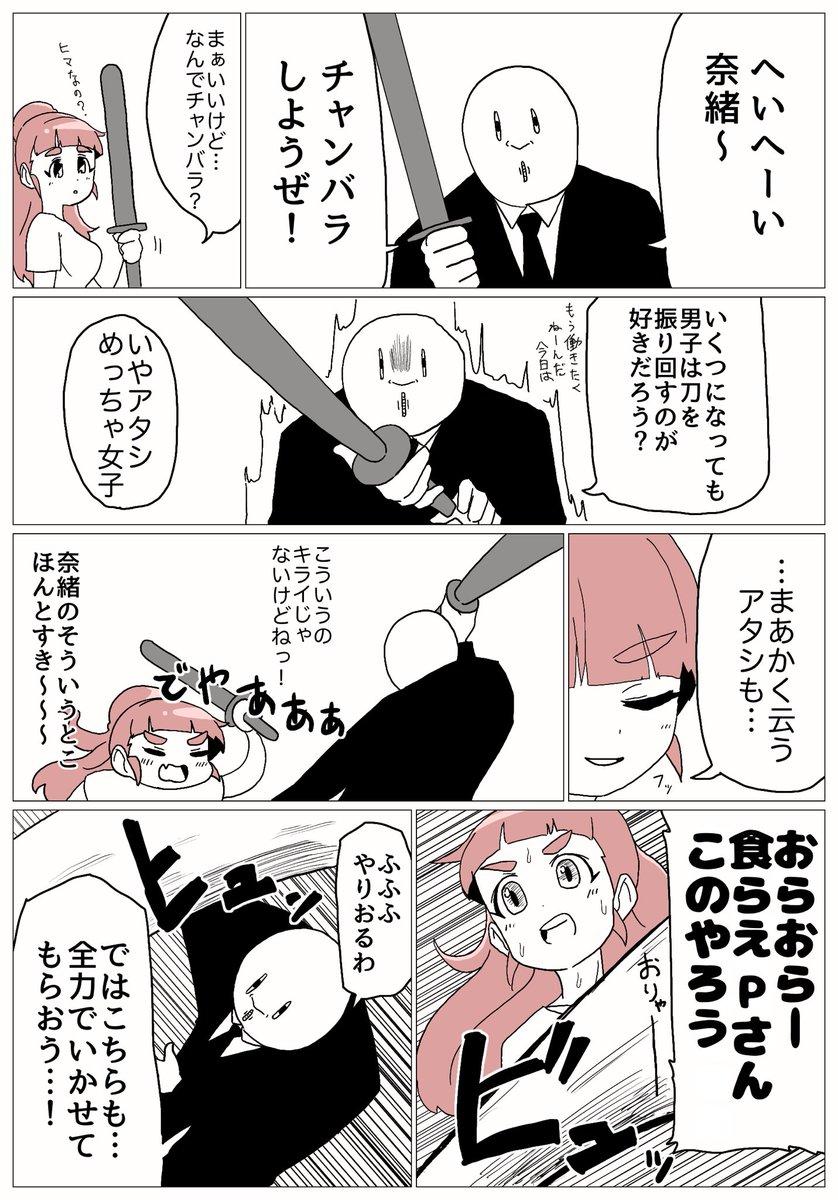 """びんきー on Twitter: """"あーあ… """""""