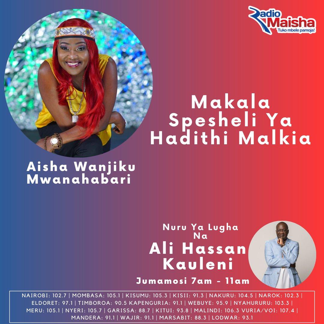 Tutakuwa na makala spesheli ya Hadithi Malkia na mwanahabari Aisha Wanjiku katika Nuru Ya Lugha leo hii. #NuruYaLugha
