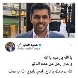 اخبار السعودية هام