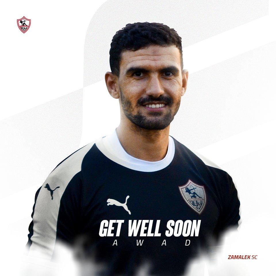 نتمنى الشفاء العاجل للاعبنا محمد عواد؛ ننتظر عودتك سريعًا وستَعود أقوى مما كنت.  🙏❤ https://t.co/kNn9rDkGEx