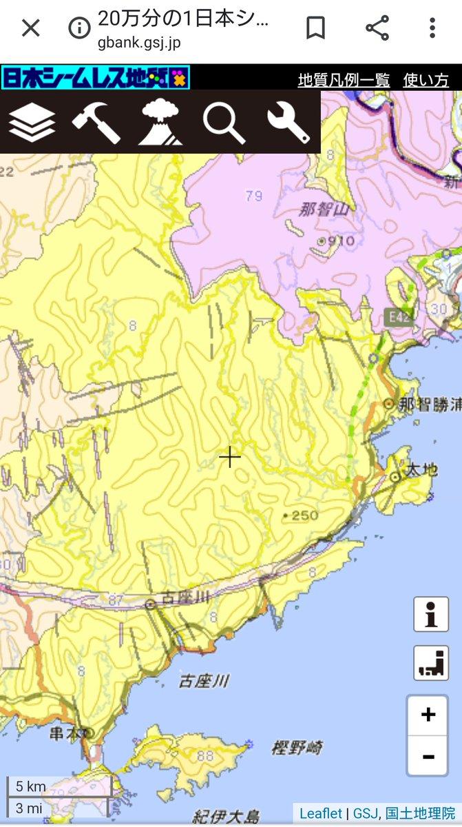カルデラ 熊野
